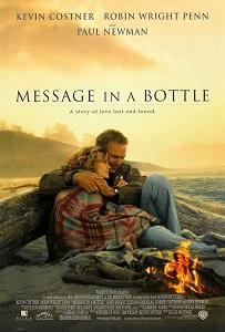 გზავნილი ბოთლში (ქართულად) / gzavnili botlshi (qartulad) / Message in a Bottle