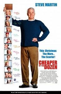 ბითუმად უფრო იაფია (ქართულად) / bitumad ufro iafia (qartulad) / Cheaper by the Dozen