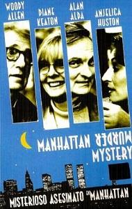იდუმალი მკვლელობა მანჰეტენზე (ქართულად) / idumali mkvleloba manhetenze (qartulad) / Manhattan Murder Mystery