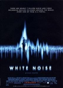 თეთრი ხმაური (ქართულად) / tetri xmauri (qartulad) / White Noise