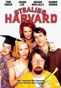 ჩემი კრიმინალური ბიძია (ქართულად) / chemi kriminaluri bidzia (qartulad) / Stealing Harvard
