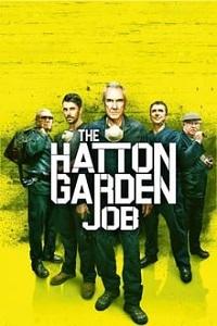 ძარცვა ჰატონ გარდენში (ქართულად) / dzarcva haton gardenshi (qartulad) / The Hatton Garden Job