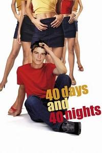40 დღე და 40 ღამე (ქართულად) / 40 dge da 40 game (qartulad) / 40 Days and 40 Nights