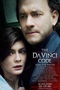 და ვინჩის კოდი (ქართულად) / da vinchis kodi (qartulad) / The Da Vinci Code