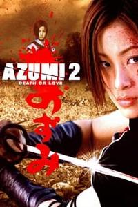 აზუმი 2: სიკვდილი ან სიყვარული (ქართულად) / azumi 2: sikvdili an siyvaruli (qartulad) / Azumi 2: Death or Love
