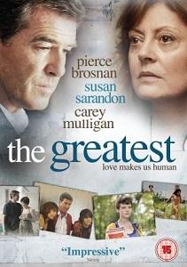 საუკეთესო (ქართულად) / sauketeso (qartulad) / The Greatest