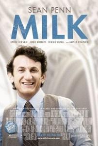 ჰარვი მილკი (ქართულად) / harvi milki (qartulad) / Milk