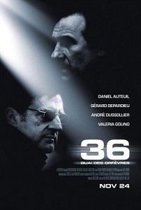 სანაპირო ორფევრი, 36 (ქართულად) / sanapiro orfevri, 36 (qartulad) / 36th Precinct (36 Quai des Orfevres)