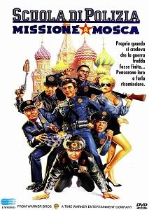 პოლიციის აკადემია (ქართულად) / policiis akademia (qartulad) / Police Academy