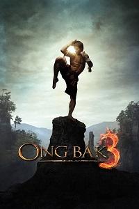 ონგ ბაკი 3 (ქართულად) / ong baki 3 (qartulad) / Ong Bak 3