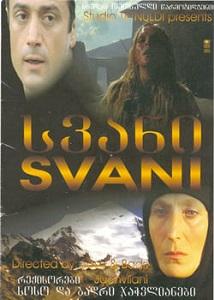 სვანი / Svani