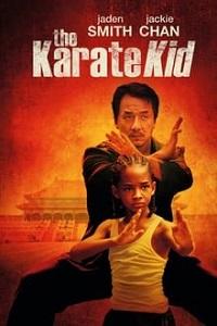 კარატისტი ბიჭუნა (ქართულად) / karatisti bichuna (qartulad) / The Karate Kid