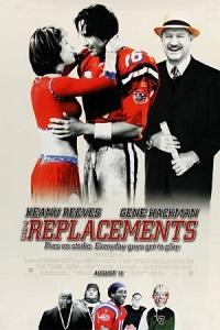 დუბლიორები (ქართულად) / dubliorebi (qartulad) / The Replacements