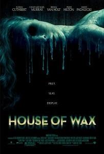 ცვილის ფიგურების სახლი (ქართულად) / cvilis figurebis saxli (qartulad) / House of Wax