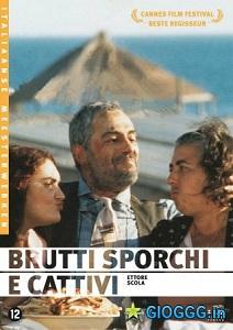 საზიზღრები, ბინძურები, ბოროტები (ქართულად) / sazizgrebi, bindzurebi, borotebi (qartulad) / Ugly, Dirty and Bad (Brutti, sporchi e cattivi)