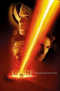დედამიწის ბირთვი (ქართულად) / The Core