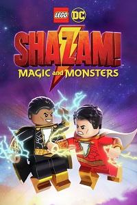 ლეგო: შაზამი - მაგია და ურჩხულები (ქართულად) / lego; shazami - magia da urchxulebi (qartulad) / LEGO DC: SHAZAM - MAGIC & MONSTERS