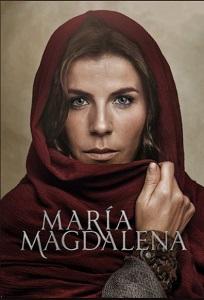 მარია მაგდალინელი (ქართულად) / maria magdalineli (qartulad) / María Magdalena
