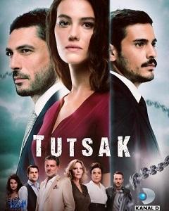 ტუსაღი (ქართულად) / tusagi (qartulad) / Tutsak