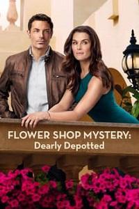 ყვავილების მაღაზიის საიდუმლო: ძვირადღირებული სათავსო (ქართულად) / yvavilebis magaziis saidumlo: dzviradgirebuli satavso (qartulad) / Flower Shop Mystery: Dearly Depotted