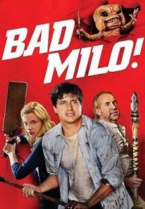 ცუდი მაილო (ქართულად) / cudi mailo (qartulad) / Bad Milo