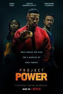 პროექტის ძალა (ქართულად) / proeqtis dzala (qartulad) / PROJECT POWER
