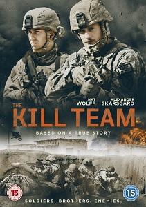 მკვლელი გუნდი (ქართულად) / mkvleli gundi (qartulad) / The Kill Team