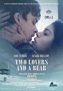 შეყვარებულები და დათვი (ქართულად) / sheyvarebulebi da datvi (qartulad) / Two Lovers and a Bear