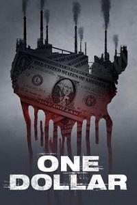 დოლარი (ქართულად) / dolari (qartulad) / One Dollar