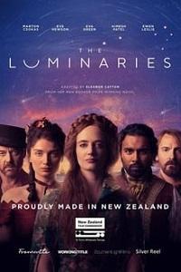 მნათობები (ქართულად) / mnatobebi (qartulad) / The Luminaries