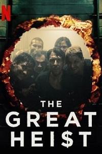საუკუნის ძარცვა (ქართულად) / saukunis dzarcva (qartulad) / The Great Heist (El robo del siglo)
