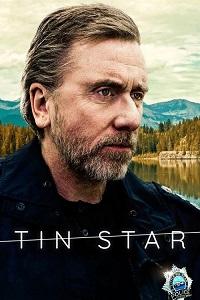 რკინის ვარსკვლავი (ქართულად) / rkinis varskvlavi (qartulad) / Tin Star