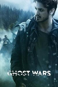 მოჩვენებების ომი (ქართულად) / mochvenebebis omi (qartulad) / Ghost Wars