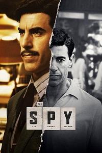 ჯაშუში (ქართულად) / jashushi (qartulad) / The Spy