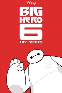 გმირი (ქართულად) / gmiri (qartulad) / Big Hero 6: The Series