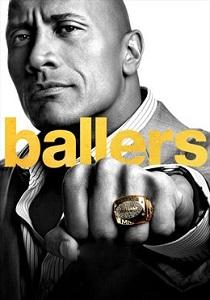 მოთამაშეები (ქართულად) / motamasheebi (qartulad) / Ballers