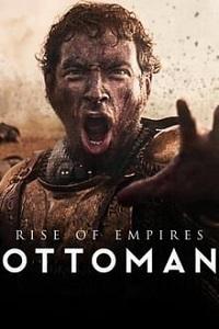 ოტომანთა აღმავლობა (ქართულად) / otomanta agmavloba (qartulad) / Rise of Empires: Ottoman