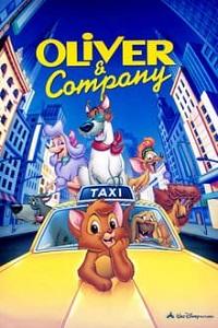 ოლივერი და კომპანია (ქართულად) / Oliver & Company