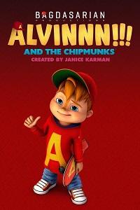 ელვინი და თახვები (ქართულად) / elvini da taxvebi (qartulad) / Alvinnn!!! And the Chipmunks