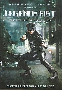 ლეგენდა მუშტზე (ქართულად) / legenda mushtze (qartulad) / Legend of the Fist: The Return of Chen Zhen