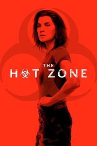 ცხელი ზონა (ქართულად) / cxeli zona (qartulad) / The Hot Zone