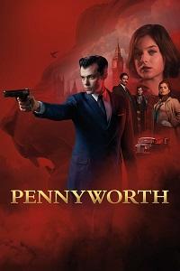 პენიუორთი (ქართულად) / peniuorti (qartulad) / Pennyworth