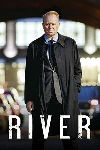 რივერი (ქართულად) / riveri (qartulad) / River