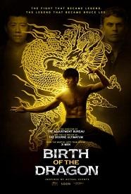 დრაკონის დაბადება (ქართულად) / Birth of the Dragon
