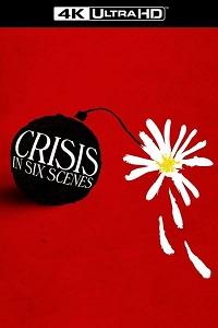 კრიზისი 6 სცენაში (ქართულად) / krizisi 6 svenashi (qartulad) / Crisis in Six Scenes