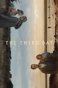 მესამე დღე (ქართულად) / mesame dge (qartulad) / The Third Day
