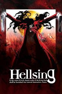 ჰელსინგი (ქართულად) / helsingi (qartulad) / Hellsing