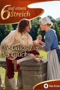 იღბლიანი კალოშები (ქართულად) / igbliani kaloshebi (qartulad) / Die Galoschen des Glücks