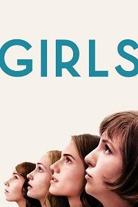 გოგონები (ქართულად) / gogonebi (qartulad) / Girls
