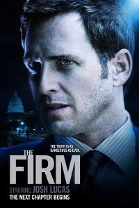 ფირმა (ქართულად) / firma (qartulad) / The Firm